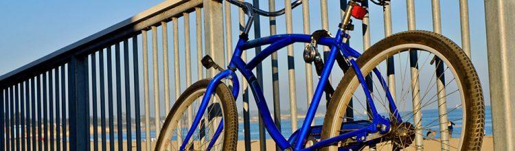 תמונת נושא עבור נפילה מאופניים בעת רכיבה בטיילת