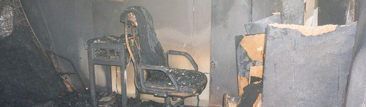 תמונת נושא עבור כיסוי עלות שיקום נזקי שרפה בעסק