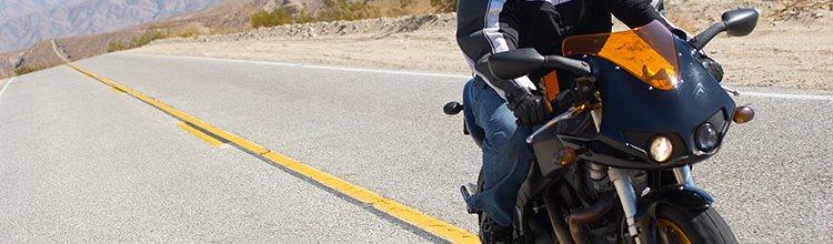 תמונת נושא עבור פיצוי לרוכב אופנוע בגין נכות צמיתה של 23.5%