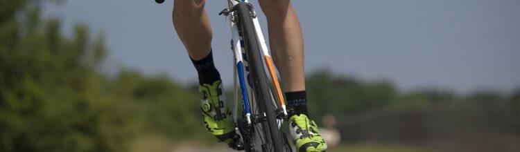 """תמונת נושא עבור פיצוי של מעל 250 אלף ש""""ח לרוכב אופניים שנפל בכביש"""