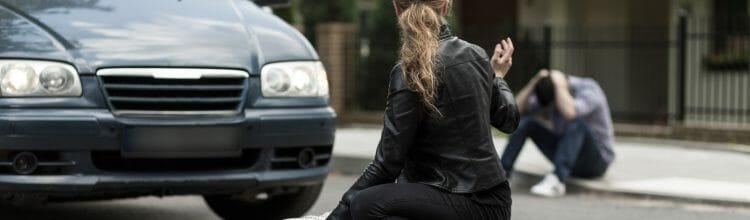 תמונת נושא עבור המדריך לנפגעי תאונות דרכים